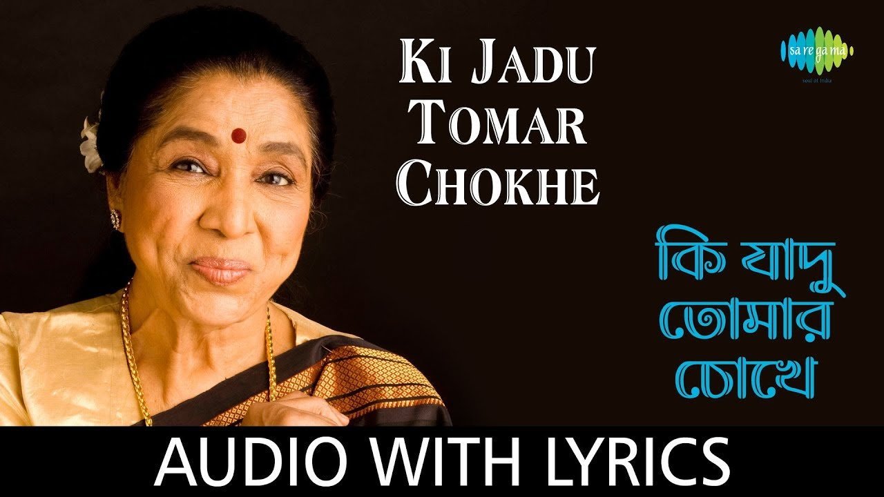 Ki Jadu Tomar Chokhe with lyrics | Asha Bhosle