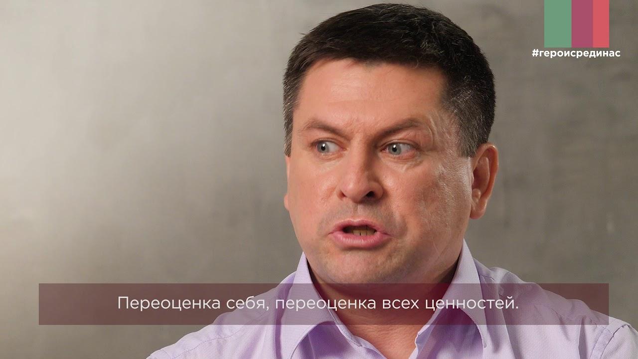 Аболмасов Александр Петрович