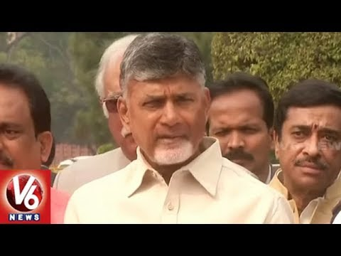 AP CM Chandrababu Speech At Rashtrapati Bhavan After Special Status Rally | Delhi | V6 News