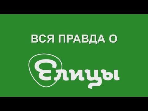 Дворик. 144 серия (2010) Мелодрама, семейный фильм @ Русские сериалыиз YouTube · Длительность: 25 мин30 с
