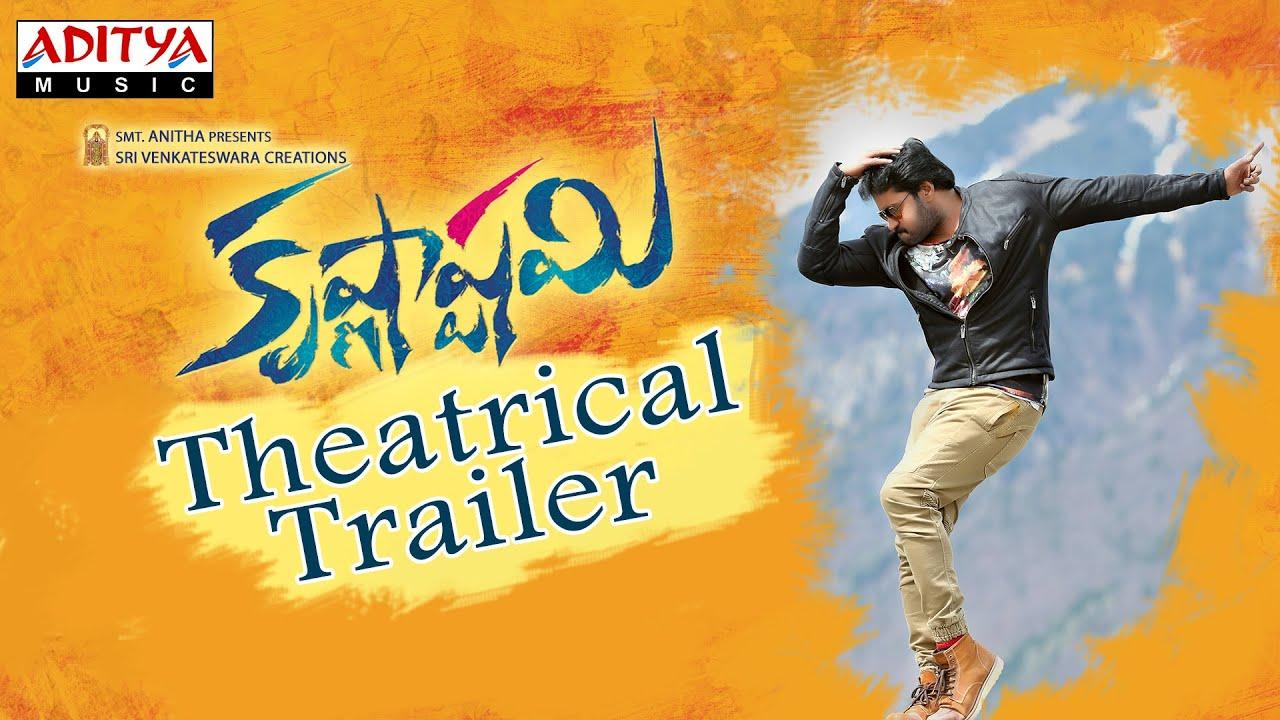 Krishnashtami Theatrical Trailer ||  Sunil, Nikki Galrani, Dimple Chopade