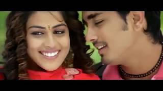Bommarillu Video Song | Bommani Geste ni la Vundi Song HD | Siddharth Genelia