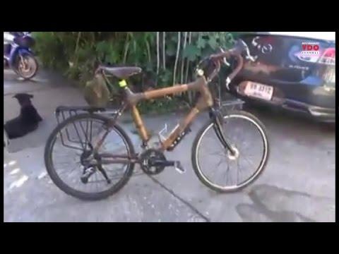สถาปนิกหนุ่มไอเดียแจ่ม-ทำเฟรมจักรยานไม้ไผ่ขาย ฝรั่งสั่งซื้อคันละ 1-1.5 หมื่น