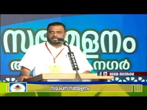 A.A.C Valavannur | The closing conference | Greeting Speech | Dr C. Anvar ameen