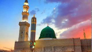 Milad Raza Qadri Naat Lyrics