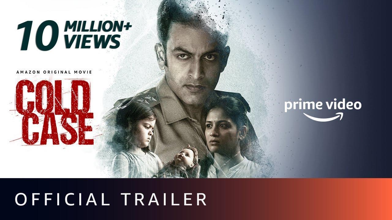 Cold Case - Official Trailer (Malayalam)   Prithviraj Sukumaran, Aditi Balan   Amazon Prime Video