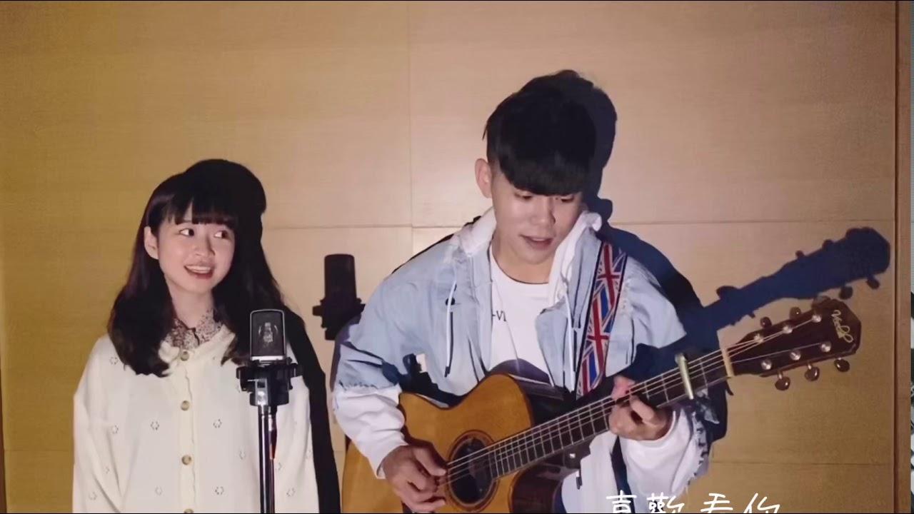 喜歡—李友廷feat.謝孟庭 - YouTube