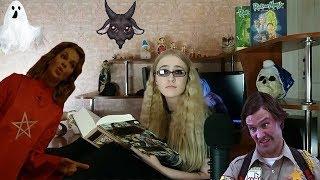 """Треш-обзор на фильм """"Мертвое лето часть 2"""""""