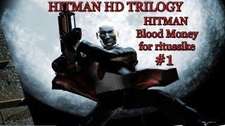 Hitman HD Trilogy- Hitman  (Blood Money) #1 (Gameplay for Ritussike)