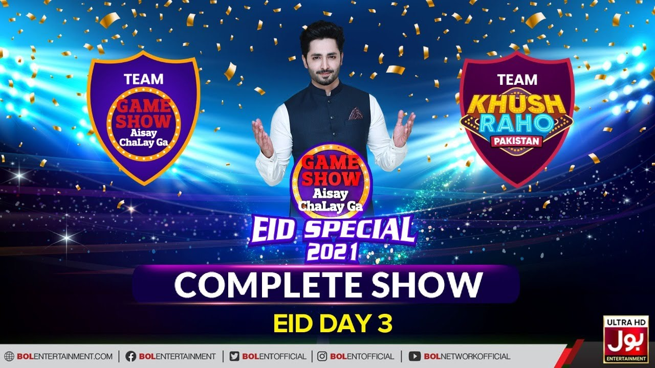Download Game Show Aisay Chalay Ga Eid Special | Eid 3rd Day | Danish Taimoor Show | 15th May 2021