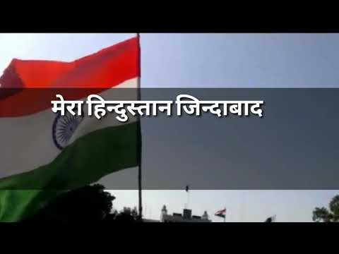 Independence day 15 August || Sunny Deol Dialogue Mix || WhatsApp Status video