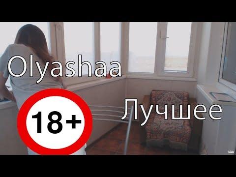 Топ моменты с Оляшей | Olyashaa best moments - Видео с YouTube на компьютер, мобильный, android, ios