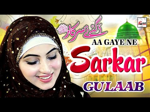 Gulaab | Aa Gaye Ne Sarkar | 2020 New Heart Touching Beautiful Naat Sharif | Hi-Tech Islamic Naats