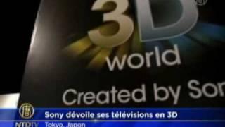 Sony dévoile ses nouvelles télévision en 3D