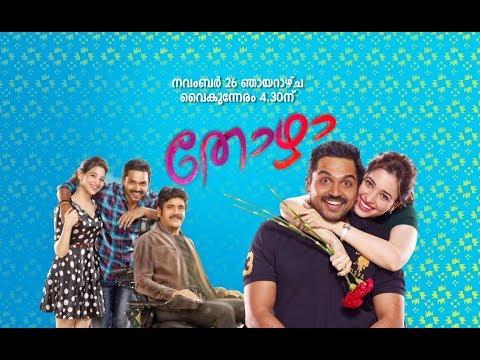 Sunday Special Movie I Thozha I Mazhavil Manorama