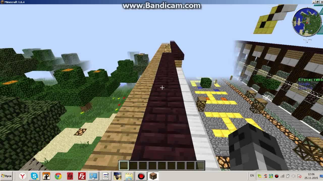Скачать бесплатно моды для Minecraft 1.5.1 » Страница 9