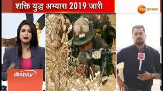 बीकानेर : भारत और फ्रांस की सेना कर रही है युद्ध अभ्यास