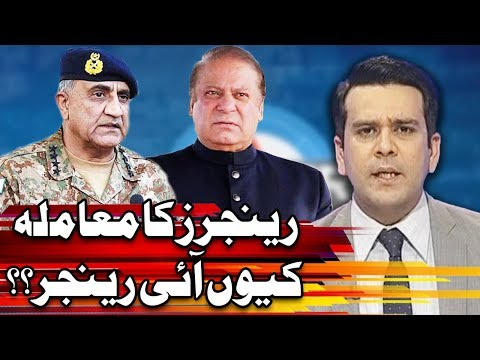 Center Stage With Rehman Azhar - 5 October 2017 - Express News