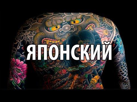Модные женские татуировки 2015 / Women's fashion tattoo 2015
