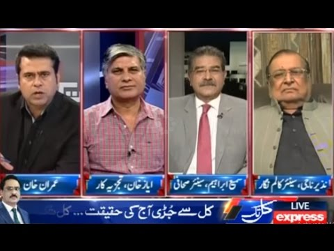 Takrar - 22 August 2016 - Would MQM workers side Pakistan or Altaf Hussain?