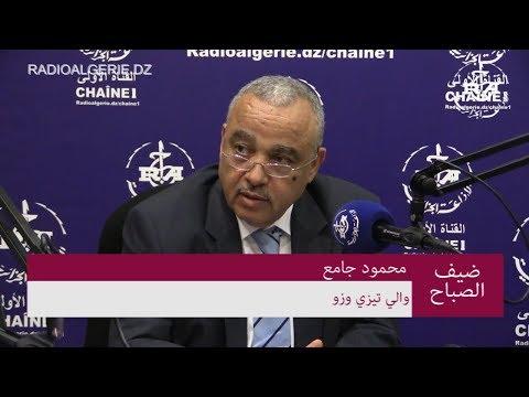 والي تيزي وزو محمود جامع