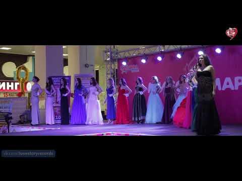 Финал конкурса Мисс Самара и Мисс Самара Янг 2018