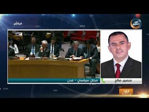 منصور صالح: اتفاق السويد غير قابل للتنفيذ إلا لو وجدت المليشيا الانقلابية أنه يخدم مصالحها