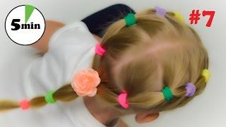 Прическа из резинок. Прическа в садик (школу) за 5 минут #7