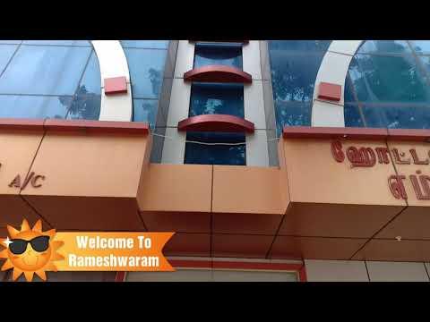 Hotels Near Rameshwaram Temple Rameshwaram Ramanathasamy Temple
