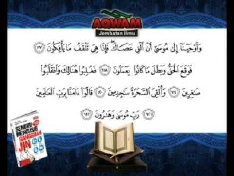 Ayat Ruqyah 09 Al A'raaf 117 122