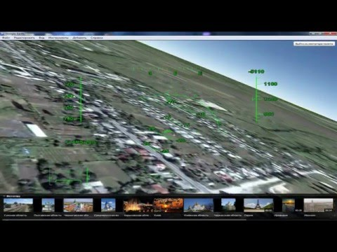 Google Maps 3D -