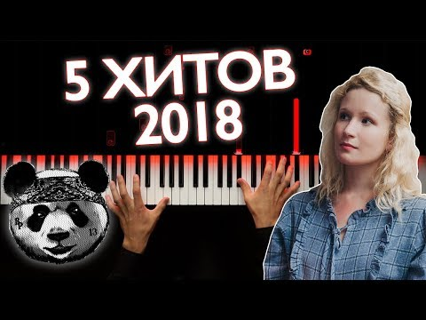 5 HITS of 2018 ON PIANO