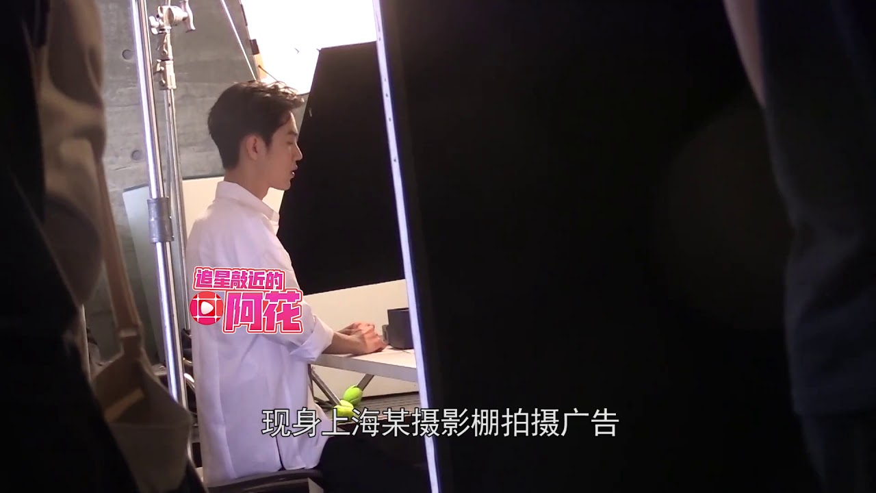 Download 肖战 雅诗兰黛广告�摄路� XiaoZhan Estee Lauder Lipstick Highlights