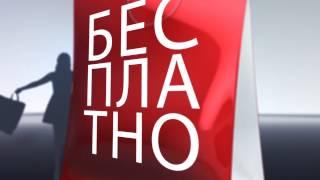 Взаимопиар  Взаимопиар   вместе мы сила!(Видео создано на этом тренинге: http://video4website.ru/kurs/super-effect-reg/ по созданию супер-эффектных видео Алексея Радонец..., 2014-12-01T03:33:20.000Z)