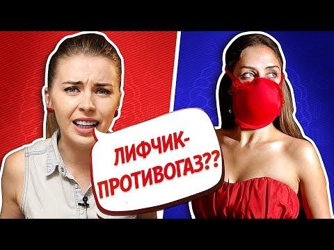 ТУПЫЕ ИЗОБРЕТЕНИЯ ЧЕЛОВЕЧЕСТВА. ТОП-5