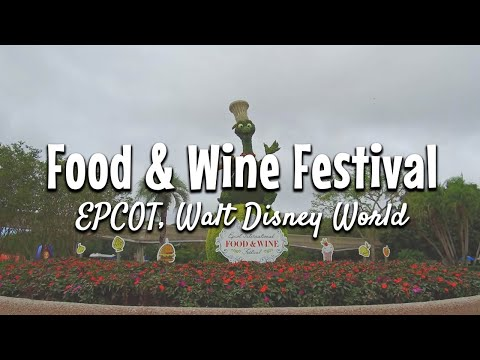 The Travel Agent's Guide to the World: EPCOT International Food and Wine Festival 2017