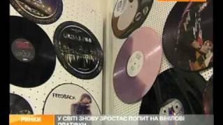 Виниловые диски стали популярными(, 2010-08-10T07:17:40.000Z)