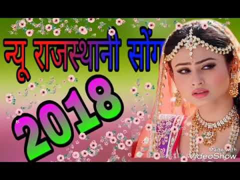 Rajasthani Dj Song 2018 ! New Marwadi Dj Song