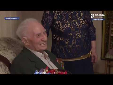 Новости Ставропольского края. Своё ТВ. Выпуск от 14.02.2020, 15:30