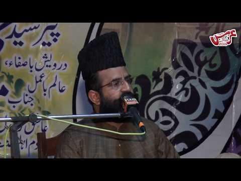 New Khitab 2020 By Dr Khadim Hussain Khurshid Al Azhari - Mandi Bahauddin