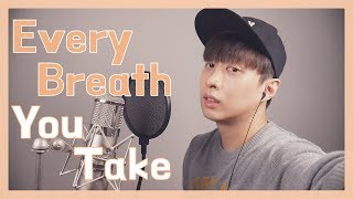 The Police - Every Breath You Take (Cover by ALT)