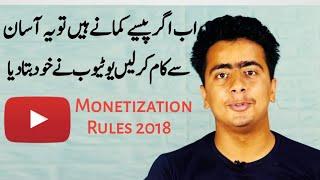 Latest Youtube Monetization Rules 2018