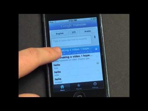 Google Translate App For IPhone, IPod, And IPad: Demo