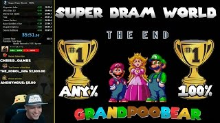 Dram World 100% World Record Speedrun/Any % World Record Speedrun as of 4/12/17