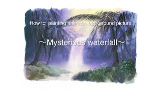 How to  painting animatin background picture 【Mysterious waterfall】