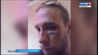 В Ставрополе избили журналиста Антона Чаблина