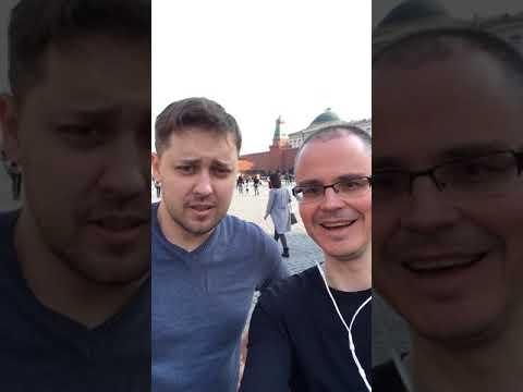 Blockchain Conference Moscow 17-18 апреля 2018 года. Репортаж с Красной криптоплощади