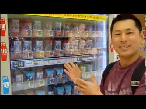 Japan Trip 2012 - Day 9 - What's that in your vending ...
