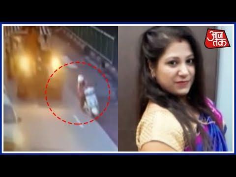 Mumbai Metro | Woman Dies In A Tragic Accident Due To Potholes In Mumbai