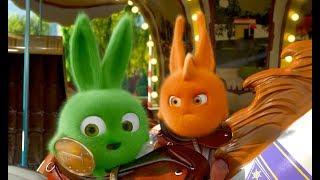 Солнечно Зайчики - Карусель | Забавные мультфильмы для детей | WildBrain